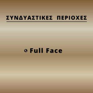 full-face-andras