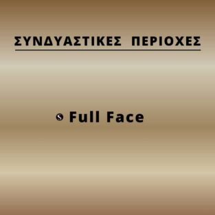 full-face-andras